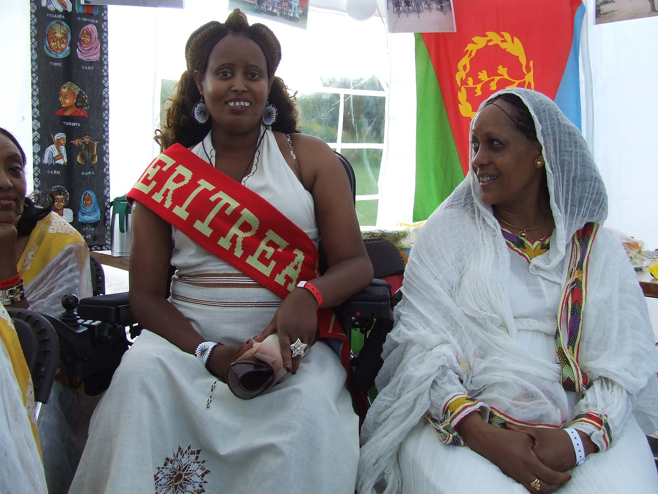 Eritrean: The Prettiest Girl/woman In The Horn Of Africa