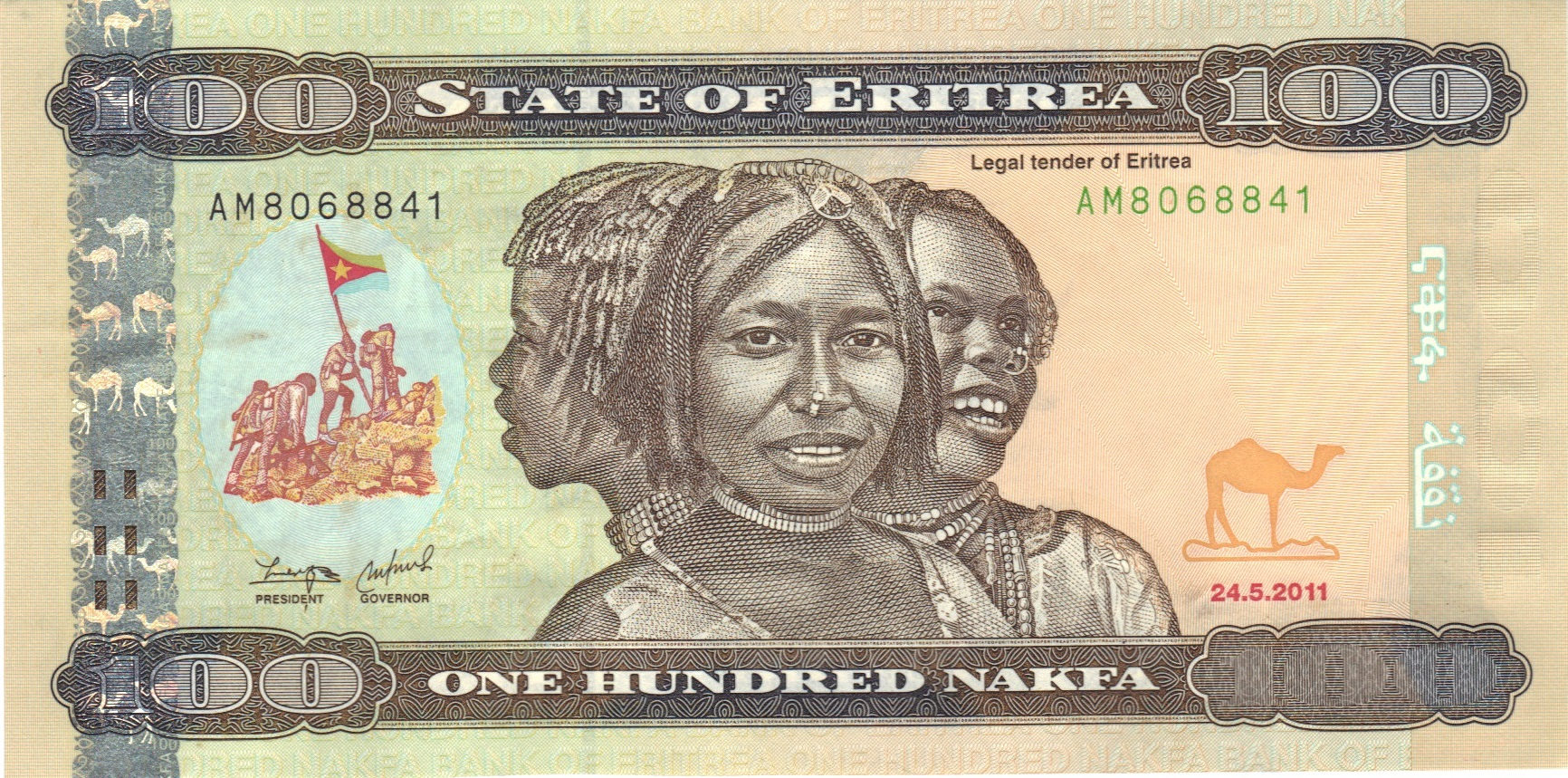 Eritrean Banknote Of One Hundred Nakfa