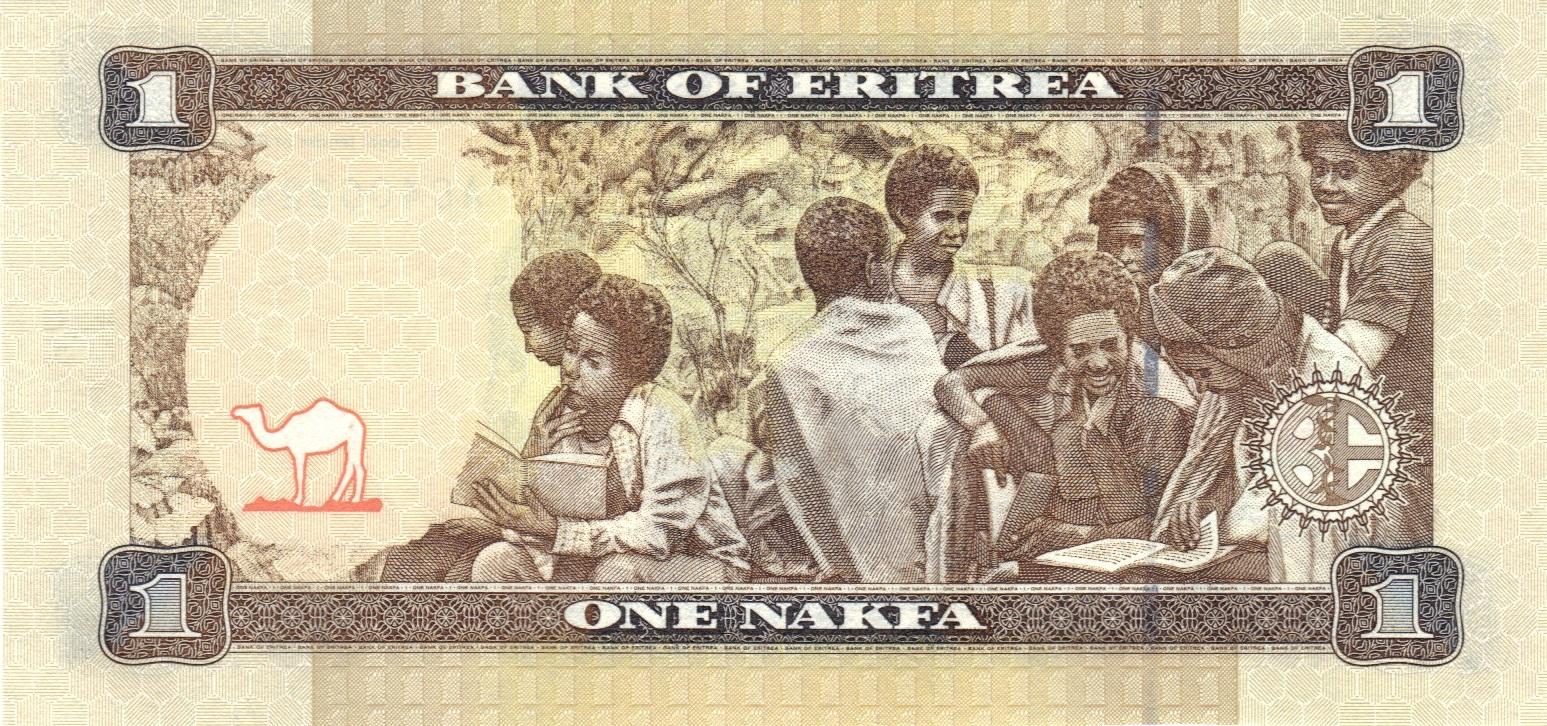 Eritrean Banknote Of One Nakfa Back
