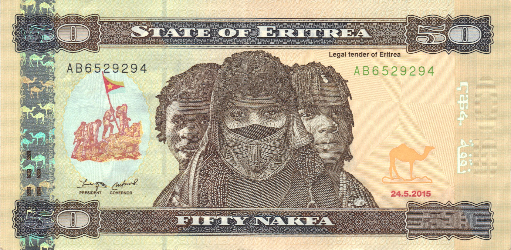 Eritrean Banknote Of Fifty Nakfa