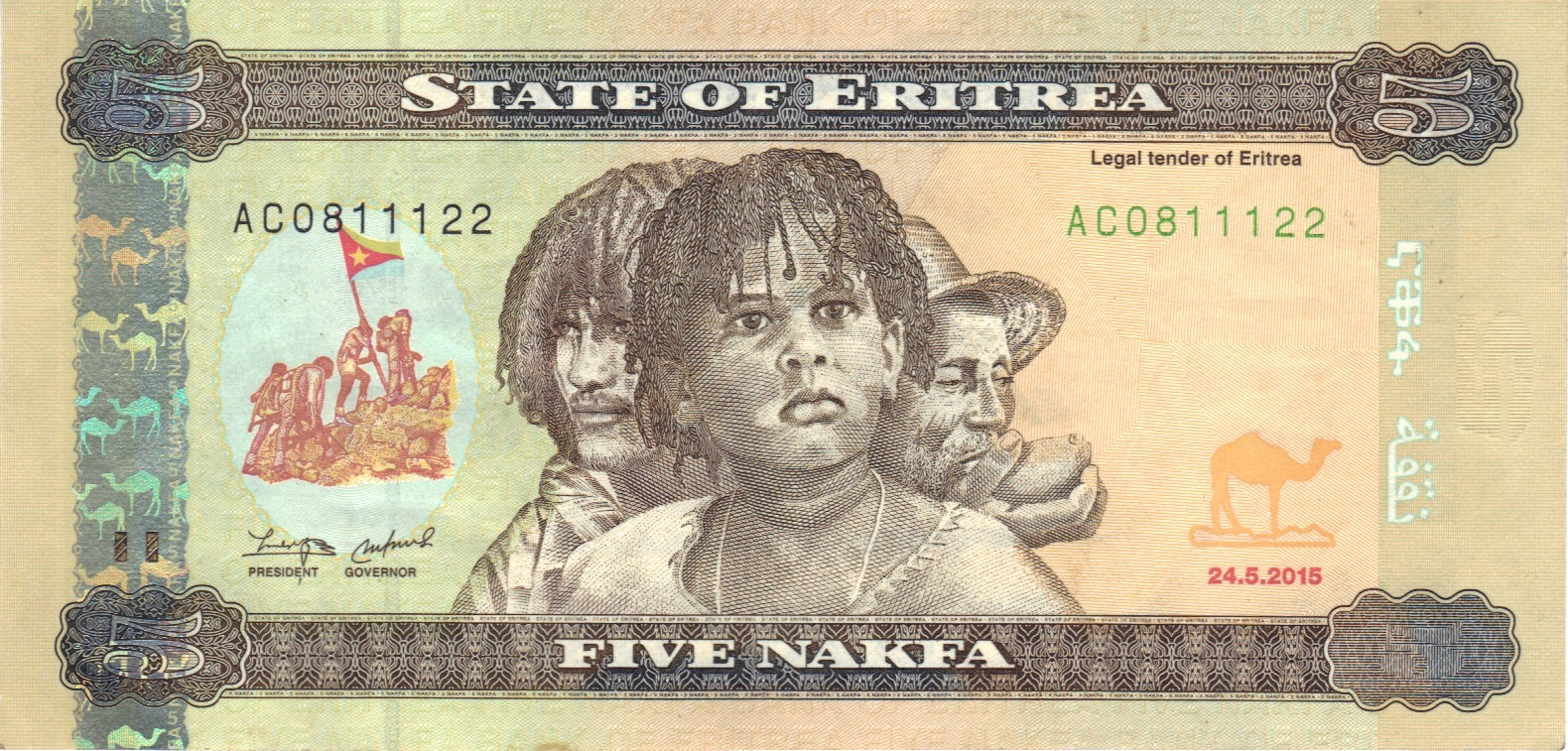 Eritrean Banknote Of Five Nakfa