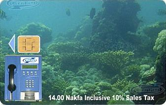Telephone Card Eritel 14 Nakfa.