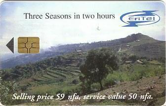 Eritrean telephone card - EriTel 50 Nakfa - Semenawi Bahri